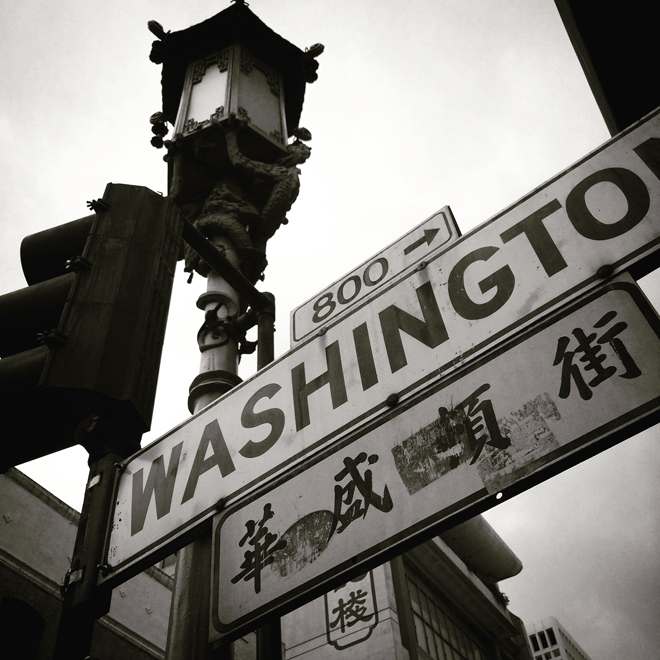 Washington and Grant street sign in Chinatown
