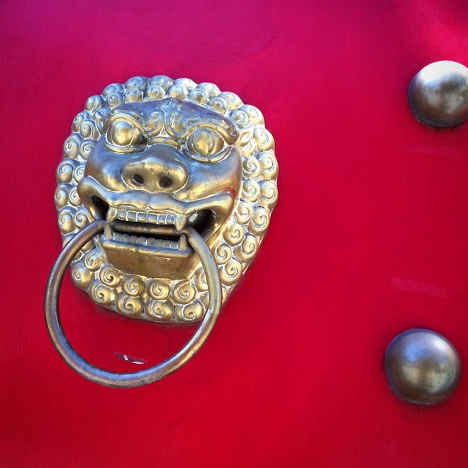 Chinese Lion door knocker