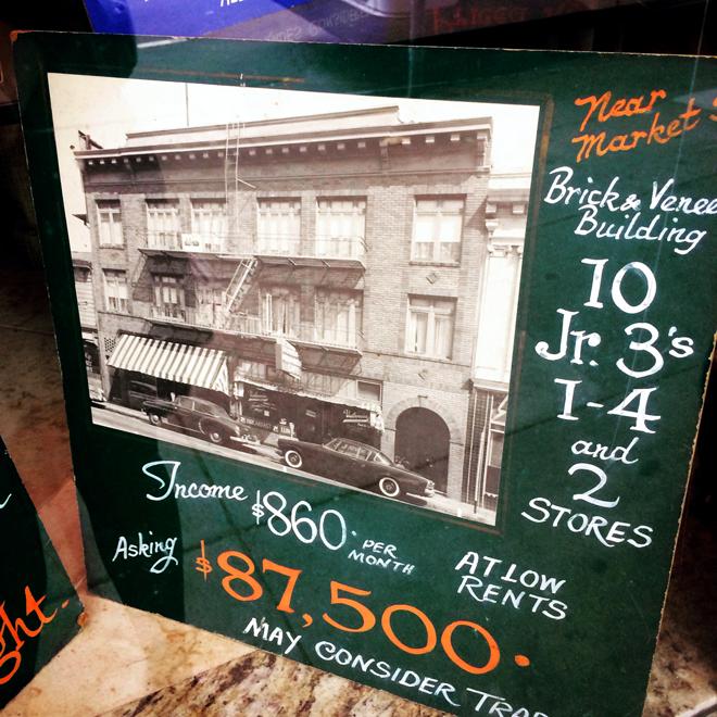 vintage real estate signs