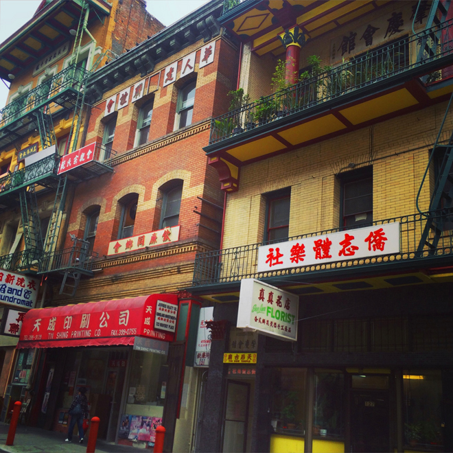 two brick buildings in Chinatown in San Francisco